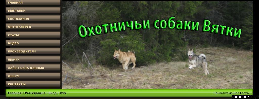 post-3-0-05825100-1308686957_thumb.jpg