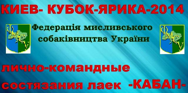 post-3062-0-63127600-1412180988_thumb.jpg