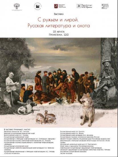 www.pushkinmuseum.ru.jpg