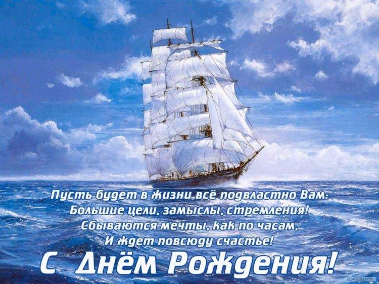 kartinki_s_dnem_rozhdeniya_muzhchine_12.thumb.jpg.f03ddd3a5e31c4031038b1e43906ed00.jpg