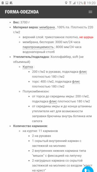 Screenshot_20190208-192059.png