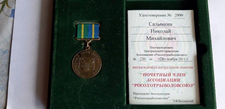 Медаль1.jpg