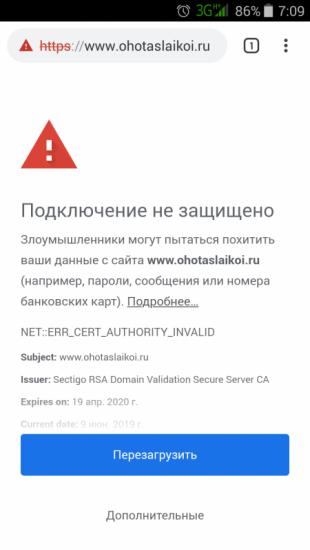 Screenshot_2019-06-09-07-09-11.png