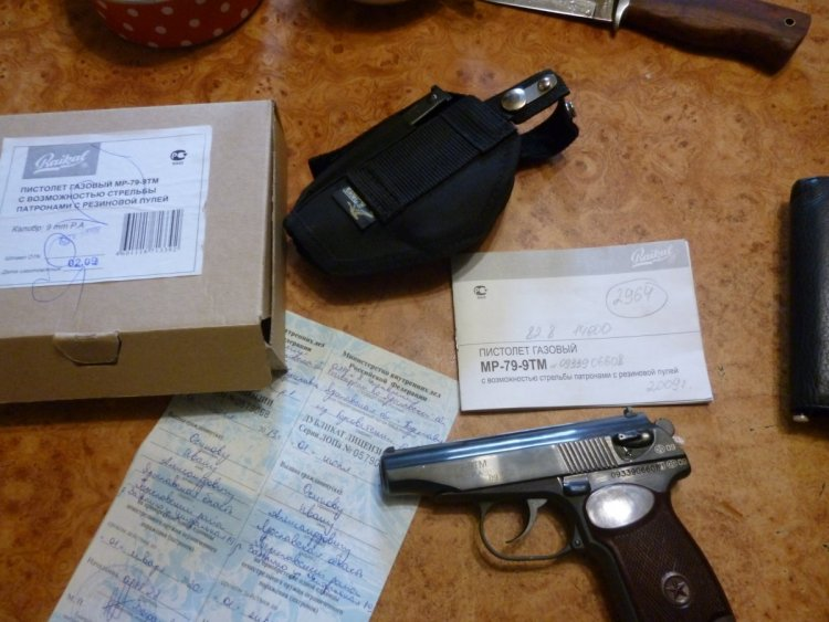 P1020285.thumb.JPG.7c5cbbb582ab917300447a9640ee0949.JPG