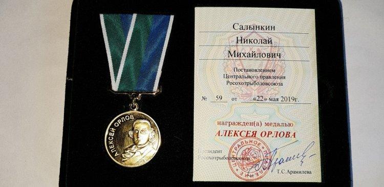 Медаль3_1.jpg