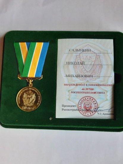 Медаль1_1.jpg