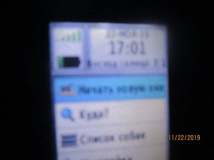 IMG_5844.thumb.JPG.f04d9794d7d2a8912b5a981009123f65.JPG