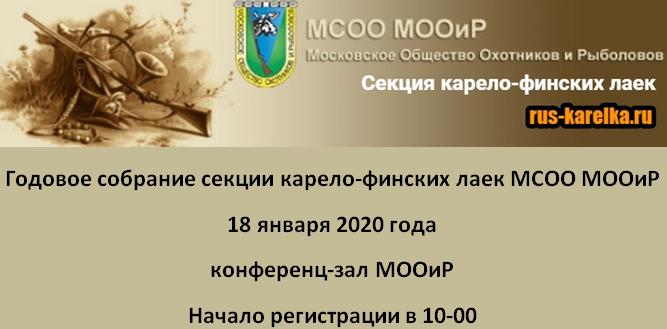 Снимок экрана (18).png