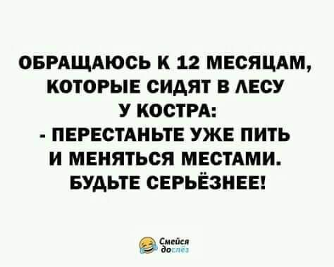 80109868.jpg