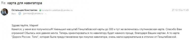 konstantin.ostaltzev@yandex.ru.jpg