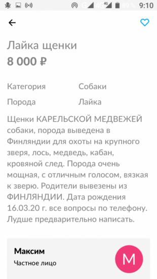 Screenshot_20200510-091020.png