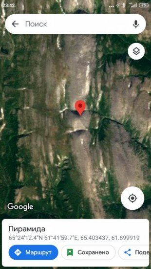 Screenshot_2020-11-23-23-42-05-006_com.google.android.apps.maps.jpg