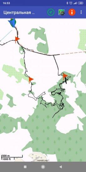 Screenshot_2021-01-04-16-53-06-079_com.vgsky.woodphone.patrol.jpg