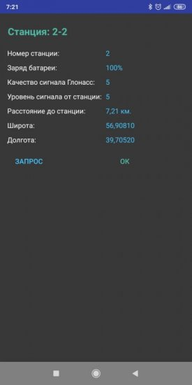 Screenshot_2020-12-06-07-21-13-557_com.vgsky.woodphone.patrol.jpg