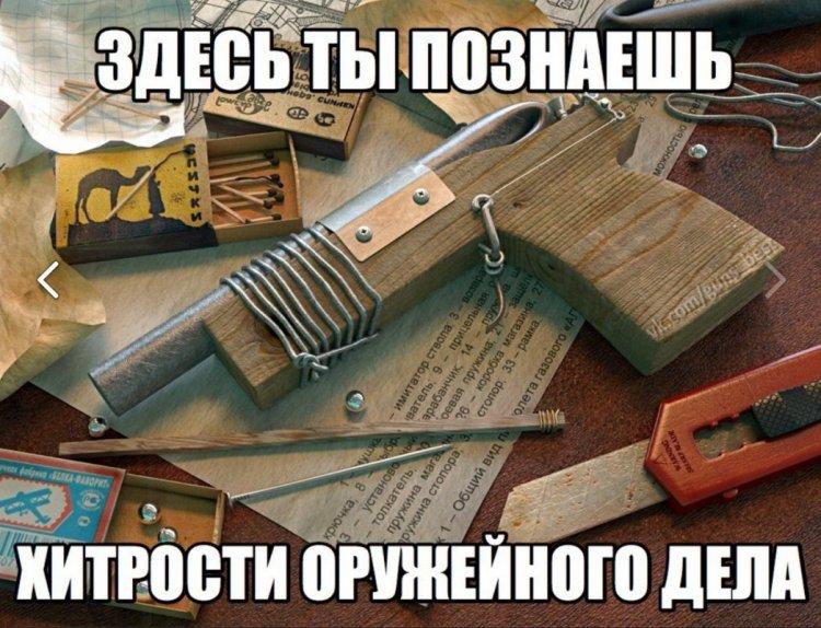 56DB5AFC-F0EF-49E0-A58C-B99F06635C0D.jpeg