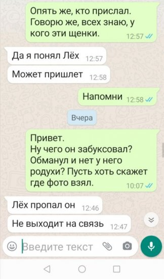 Screenshot_20210727_230339.jpg