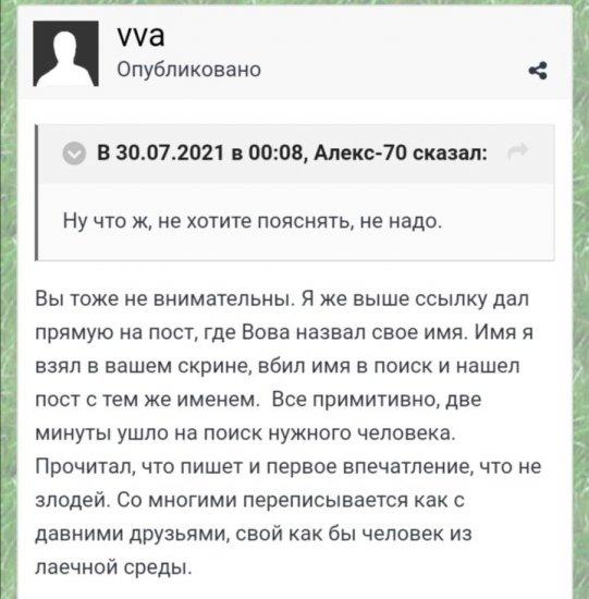 Screenshot_20210801_174923.jpg