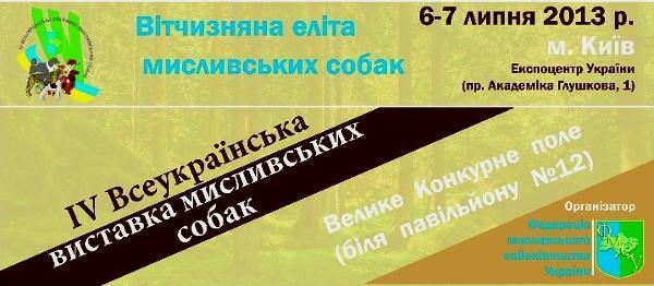 post-1284-0-84270900-1371898146_thumb.jp