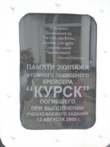 post-727-0-34059500-1373923007_thumb.jpg