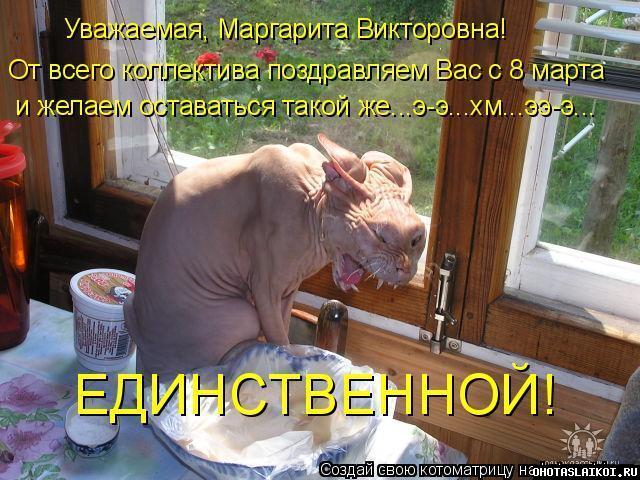 post-2-0-32333000-1312965576_thumb.jpg