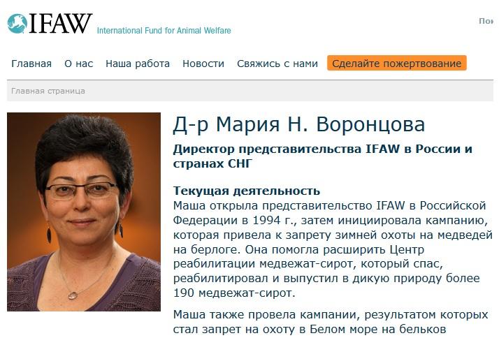 мария воронцова.jpg