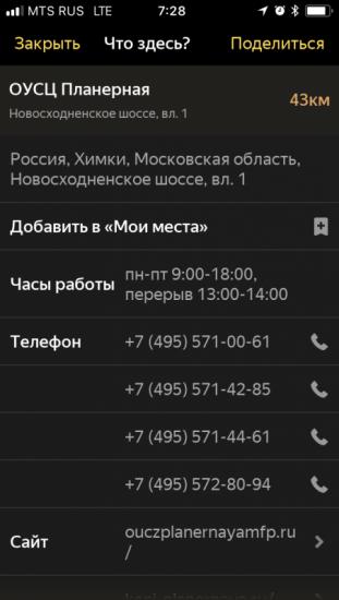 9305AF08-FE59-4B72-9A74-8EB886974FC0.png