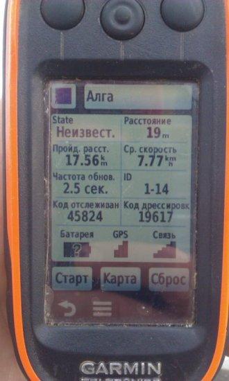 39c5d950-280b-4258-bada-d0ce038b53cf.thumb.jpg.16c9fd9b393cdc7c601ccaf539b69aa1.jpg