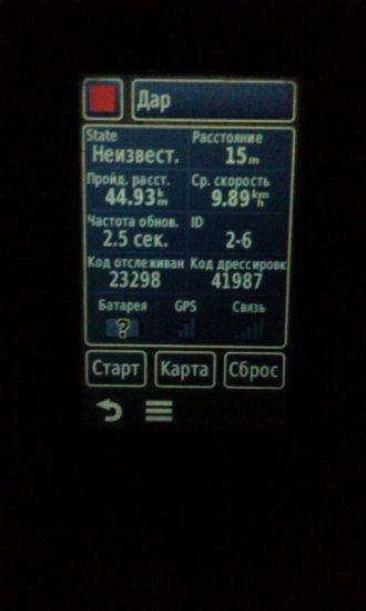 c1963998-089c-4990-a500-c303c099ce2a.thumb.jpg.bc37157dbfddec6516cb27bd3eb1428a.jpg